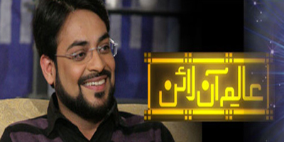 The 'pious' doc ditches ARY for Geo